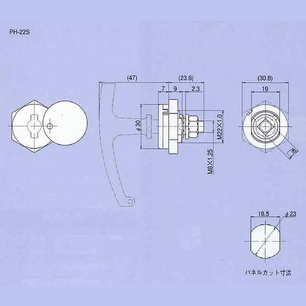 ステンレス蓋付キーロット PH-22S