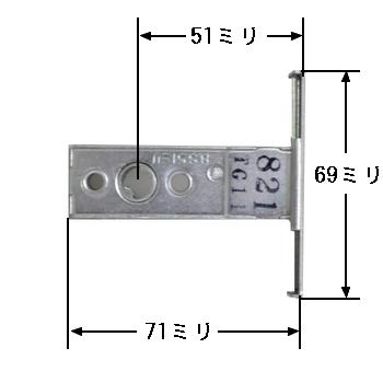 MIWA,美和ロック トステム向け TE-01チューブラーケース