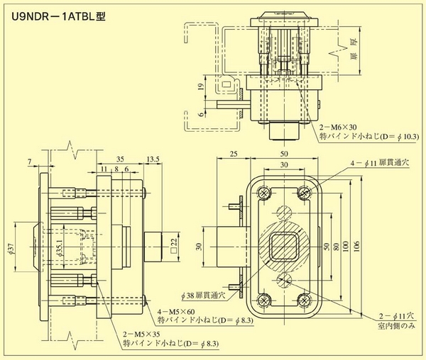 美和ロックNDR-1BL(1ATBL)U9,PR,JN