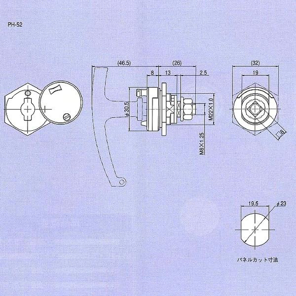 防水キーロット封印付 PH-52