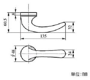 MIWA,美和ロック レバーハンドル965タイプ室内錠