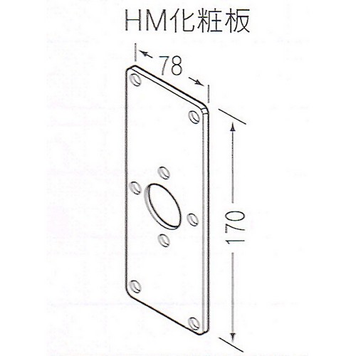 美和ロック,MIWA EHM17