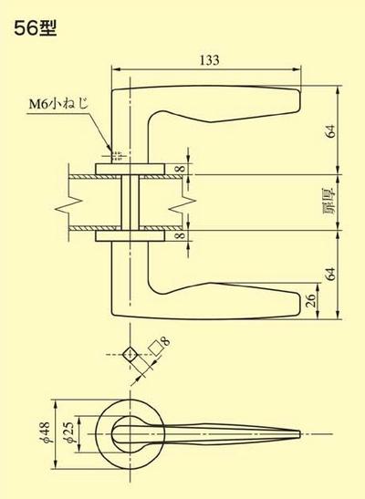 美和ロック,MIWA LAレバーハンドル56型
