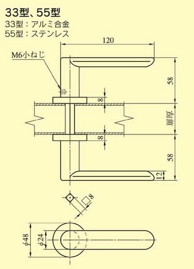 美和ロック,MIWA LA用レバーハンドル33型