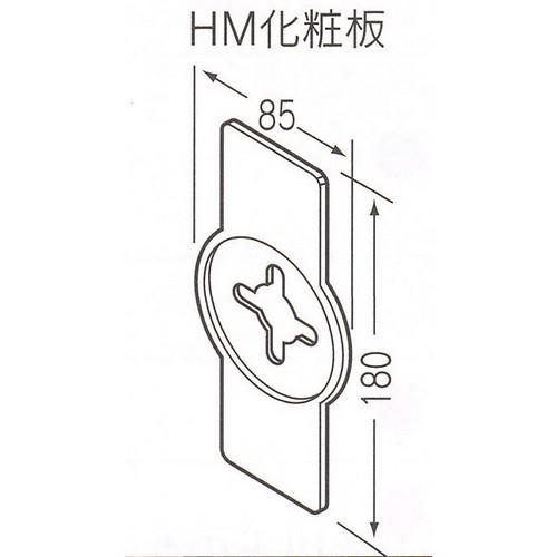 美和ロック,MIWA EHM18A