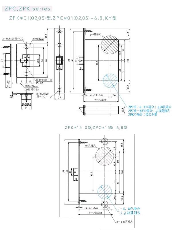 MIWA,美和ロック プルプレート861タイプ室内錠