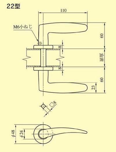 美和ロック,MIWA LA用レバーハンドル22型