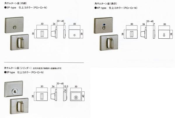 http://rrrrr.ocnk.net/data/rrrrr/product/giken/gikenkakuza.jpg