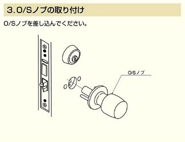 http://rrrrr.ocnk.net/data/rrrrr/product/syouwa/showake-su3.jpg